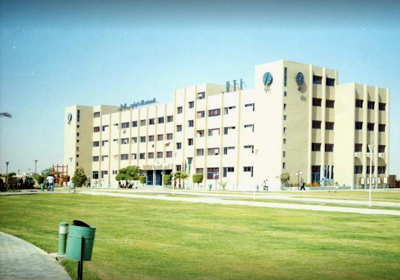 المعهد التكنولوجي العالي Hti Koleyat