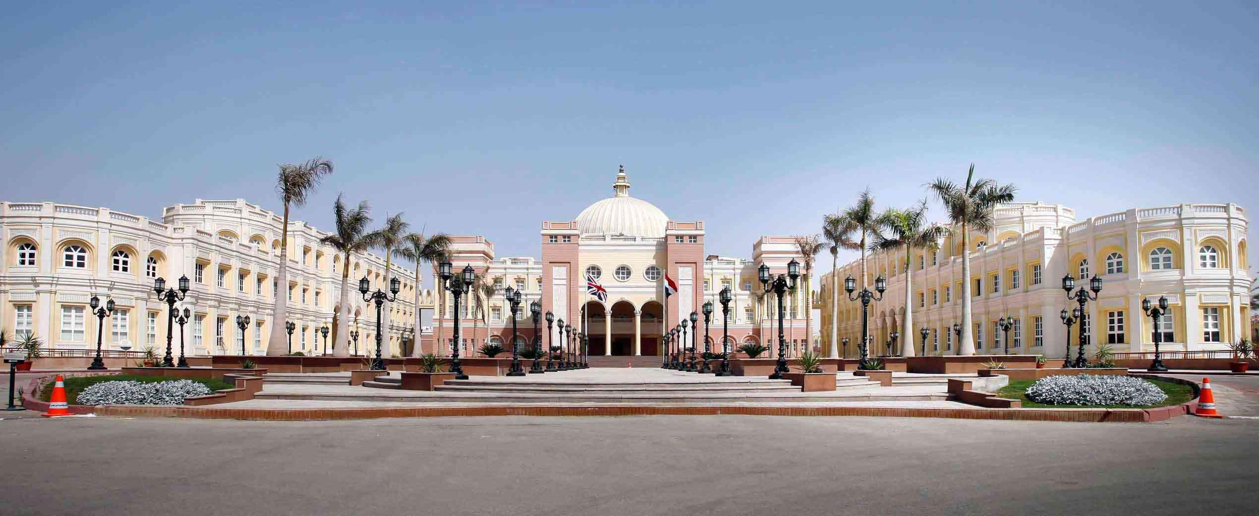 Chemical And Engineering News >> British University in Egypt – BUE – Koleyat